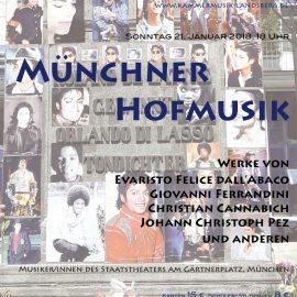 "21. Januar 2018: ""Münchner Hofmusik"" AUSVERKAUFT!"